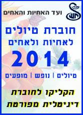 silon2014-banner2